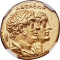 Ancients:Greek, Ancients: PTOLEMAIC EGYPT. Ptolemy II Philadelphus (285-246 BC), with Arsinoe II, Ptolemy I, and Berenice I. AV half-mnaieion or tetradr...