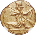 Ancients:Greek, Ancients: ACHAEMENID PERSIA. Time of Xerxes II-Artaxerxes II (ca. 420-375 BC). AV daric (15mm, 8.36 gm). NGC MS ★ 5/5 - 5/5....