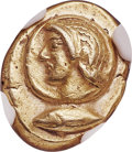 Ancients:Greek, Ancients: MYSIA. Cyzicus. Ca. 500-450 BC. EL sixth stater or hecte(10mm, 2.68 gm). NGC XF 5/5 - 3/5....