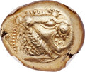Ancients:Greek, Ancients: LYDIAN KINGDOM. Alyattes or Walwet (ca. 610-561 BC). ELthird stater or trite (12mm, 4.73 gm). NGC Choice AU 5/5 - 4/5....