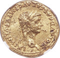 Ancients:Roman Imperial, Ancients: Claudius I (AD 41-54). AV aureus (19mm, 7.46 gm, 12h). NGC Choice VF 5/5 - 1/5, scuffs, slight bend....