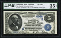 National Bank Notes:West Virginia, Wheeling, WV - $5 1882 Date Back Fr. 537 The National Exchange BankCh. # (S)5164. ...