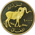"""Afghanistan, Afghanistan: Republic gold """"Marco Polo Sheep"""" Proof 10000 Afghanis 1978 PR65 Deep Cameo PCGS,..."""