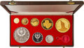 Albania, Albania: People's Socialist Republic gold & silver 8-Piece Proof Set 1969,... (Total: 8 coins)