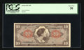 Military Payment Certificates:Series 641, Series 641 $10 PCGS About New 50....
