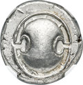 Ancients:Greek, Ancients: BOEOTIA. Thebes. Ca. 395-338 BC. AR stater (22mm, 12.43 gm, 8h). NGC Choice AU 5/5 - 5/5....
