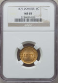 Dominican Republic, Dominican Republic: Pair of Certified Republican Minors, ...(Total: 2 coins)