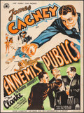 """Movie Posters:Crime, Great Guy (Cine France, 1936). French Grande (45.25"""" X 61""""). Crime.. ..."""