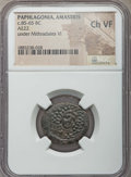 Ancients:Ancient Lots  , Ancients: ANCIENT LOTS. Greek. 4th-1st centuries BC. Lot of two (2)AR and AE issues. NGC VF-Choice VF. ... (Total: 2 coins)