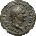Ancients:Roman Imperial, Ancients: Titus, as Caesar (AD 69-79). AE as (27mm, 8.82 gm, 6h). NGC VF 5/5 - 4/5....