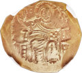 Ancients:Byzantine, Ancients: Theodore II Ducas-Lascaris, Emperor of Nicaea (AD 1254-1258). AV hyperpyron (27mm, 4.23 gm, 6h).NGC MS 4/5 - 4/5....