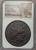 Ancients:Greek, Ancients: PTOLEMAIC KINGDOM. Ptolemy III Eugeretes (246-222 BC). AEdrachm (43mm, 70.76 gm).NGC XF 5/5 - 4/5....