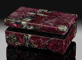 Lapidary Art:Boxes, Eudialyte Box. Stone Source: Kola Peninsula. Murmanskaya Oblast', Northern Region. Russia. ...