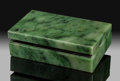 Lapidary Art:Boxes, Jade Box. Stone Source: Canada. ...