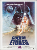 """Movie Posters:Science Fiction, Star Wars (20th Century Fox, 1977). French Affiche (23.5"""" X 31.25"""")Tom Jung Artwork. Science Fiction.. ..."""