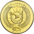 "Ethiopia, Ethiopia: People's Democratic Republic ""Walia Ibex"" gold 600 Birr EE1970 (1977) MS68 PCGS,..."