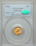 Commemorative Gold, 1903 G$1 Louisiana Purchase, McKinley Gold Dollar MS66 PCGS.CAC....