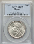 Commemorative Silver, 1936-S 50C Boone MS65 PCGS. PCGS Population: (496/349). NGC Census:(380/275). CDN: $170 Whsle. Bid for problem-free NGC/PC...