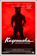 """Movie Posters:Foreign, Kagemusha (20th Century Fox, 1980). One Sheet (27"""" X 41""""). Foreign.. ..."""