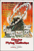 """Movie Posters:Action, Master of the Flying Guillotine & Others Lot (Seymour Borde, 1975). One Sheets (28) (27"""" X 41""""). Action.. ... (Total: 30 Items)"""
