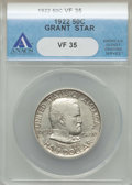 1922 50C Grant With Star VF35 ANACS. NGC Census: (0/1276). PCGS Population: (0/1392). Mintage 4,256. ...(PCGS# 9307)