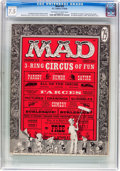 Magazines:Mad, MAD #29 (EC, 1956) CGC VF- 7.5 Off-white to white pages....