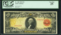 Large Size:Gold Certificates, Fr. 1180 $20 1905 Gold Certificate PCGS Very Fine 25.. ...