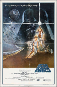 """Star Wars (20th Century Fox, 1977). First Printing One Sheet (27"""" X 41"""") No Ratings Box Style A, Tom Jung Artw..."""