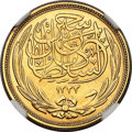 Egypt, Egypt: British Protectorate. Hussein Kamil gold 100 Piastres AH1335 (1916) MS63 NGC,...