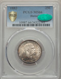 Coins of Hawaii , 1883 25C Hawaii Quarter MS66 PCGS Secure. CAC. PCGS Population: (123/19 and 6/2+). NGC Census: (117/6 and 0/0+). Mintage 2...