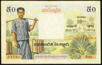 Cambodia Banque Nationale du Cambodge 50 Riels Nd (1956) Pick 3Aa
