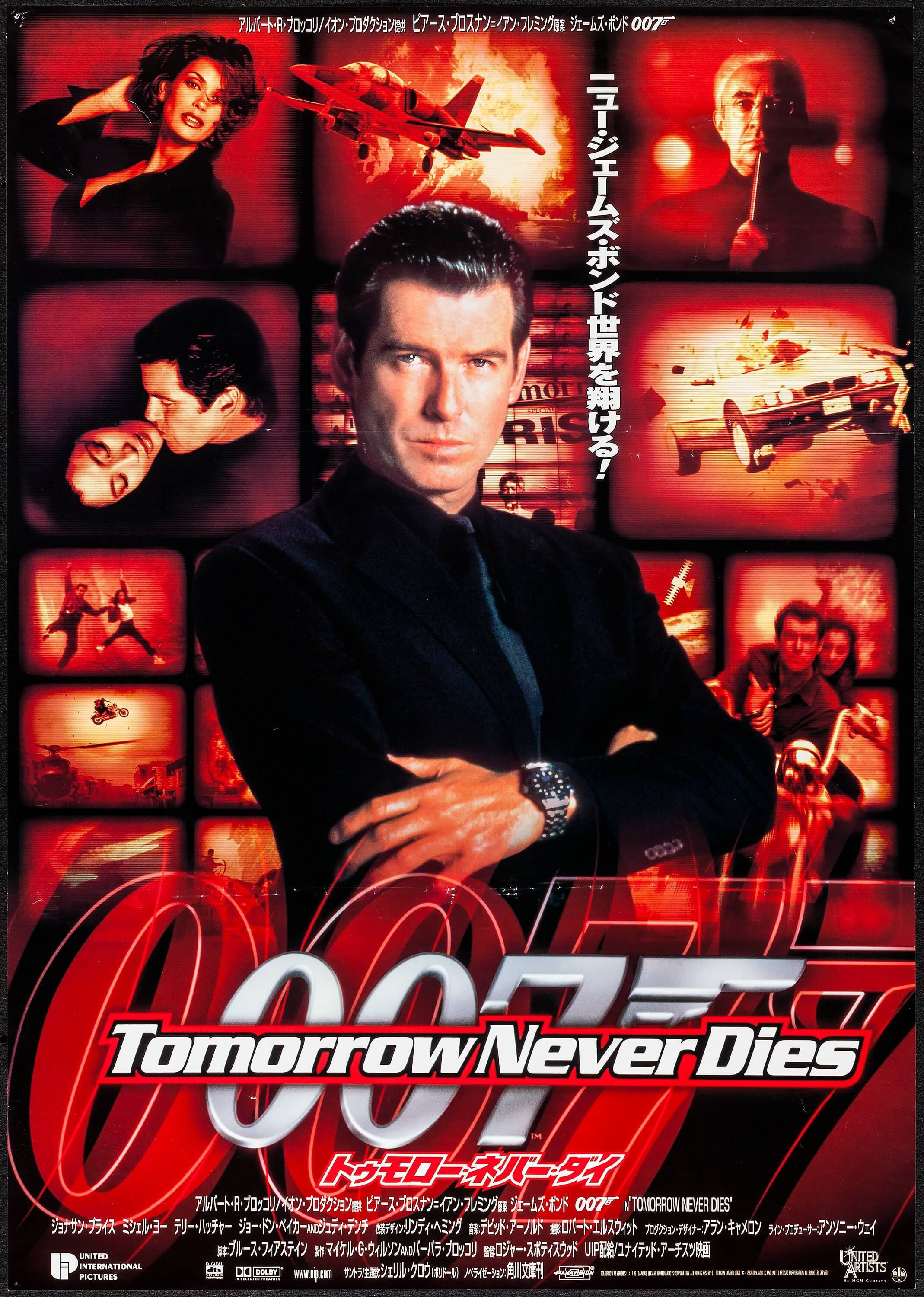 Tomorrow Never Dies United Artists 1997 Japanese B2 20 25 X Lot 51446 Heritage Auctions
