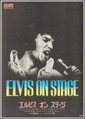 "Movie Posters:Elvis Presley, Elvis: That's the Way It Is (MGM, 1971). Japanese B2 (20.25"" X28.5""). Elvis Presley.. ..."