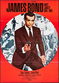 "Movie Posters:James Bond, Dr. No (UIP, R-1980s). German A1 (23.5"" X 33""). James Bond.. ..."