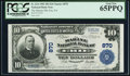 National Bank Notes:Pennsylvania, Erie, PA - $10 1902 Plain Back Fr. 624 The Marine NB Ch. # 870. ...