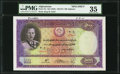 Afghanistan Bank of Afghanistan 500 Afghanis ND (1939) Pick 27s Specimen