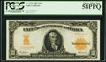 Large Size:Gold Certificates, Fr. 1171 $10 1907 Gold Certificate PCGS Choice About New 58PPQ.....
