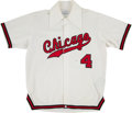 Basketball Collectibles:Uniforms, Mid to Late 1970's Jerry Sloan Chicago Bulls Salesman's SampleWarmup Jacket....