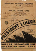 Baseball Collectibles:Others, 1934 Tour of Japan Team Signed Program.. ...