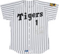Baseball Collectibles:Uniforms, 1991 Tom O'Malley Signed Game Worn Hanshin Tigers Jersey. . ...