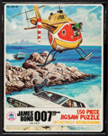 "Movie Posters:James Bond, The Spy Who Loved Me Jigsaw Puzzles (HG Toys, 1977). 150 PieceJigsaw Puzzles (2) (8"" X 10.25"" X 1.75"") No. 491-01 ""Bond vs....(Total: 2 Items)"