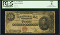 Large Size:Silver Certificates, Fr. 312 $20 1880 Silver Certificate PCGS Good 4.. ...