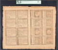 Colonial Notes:Rhode Island, Rhode Island July 2, 1780 Complete Double Sheet of 16 $5-$7-$8-$20-$1-$2-$3-$4-$5-$7-$8-$20-$1-$2-$3-$4 PCGS New 62.. ...