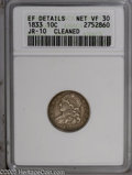 Bust Dimes: , 1833 10C VF30--Cleaned--ANACS, XF Details JR-10....