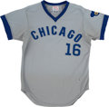 Baseball Collectibles:Uniforms, 1973 Whitey Lockman Game Worn Chicago Cubs Coach's Jersey. . ...