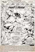 Original Comic Art:Panel Pages, Sal Buscema and Pablo Marcos Tarzan #23 Page 1 Original Art(Marvel, 1979)....