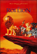 "Movie Posters:Animation, The Lion King (Buena Vista, 1994). Folded, Very Fine. French Grande (41.5"" X 62"") & French Color Photo Set of 11 (11.5"" X 15... (Total: 12 Items)"