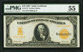 Large Size:Gold Certificates, Fr. 1172 $10 1907 Gold Certificate PMG About Uncirculated 55.. ...