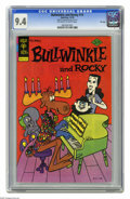 Bronze Age (1970-1979):Cartoon Character, Bullwinkle #14 File Copy (Gold Key, 1976) CGC NM 9.4 Off-white towhite pages. New stories. Overstreet 2005 NM- 9.2 value = ...