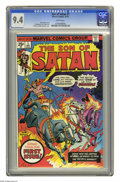 Bronze Age (1970-1979):Superhero, Son of Satan #1 (Marvel, 1975) CGC NM 9.4 White pages. Gil Kane and Mike Esposito cover. Jim Mooney and Jim Starlin art. Ove...